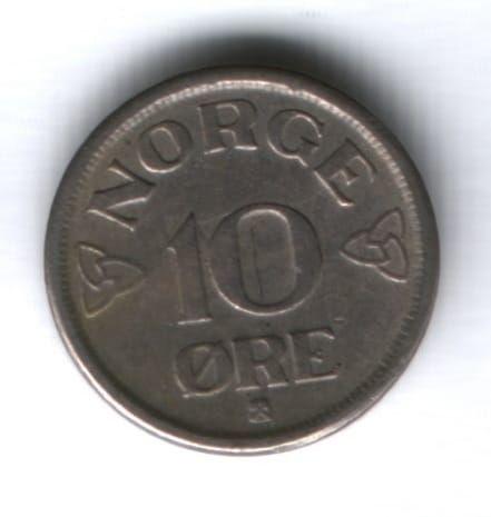 10 эре 1952 г. Норвегия