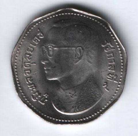 5 батов 1972 г. Таиланд