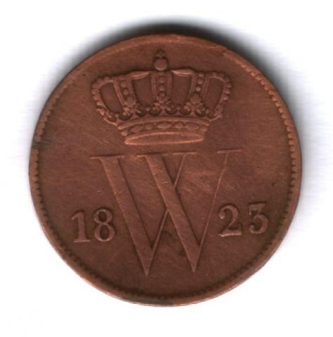 1 цент 1823 г. Нидерланды