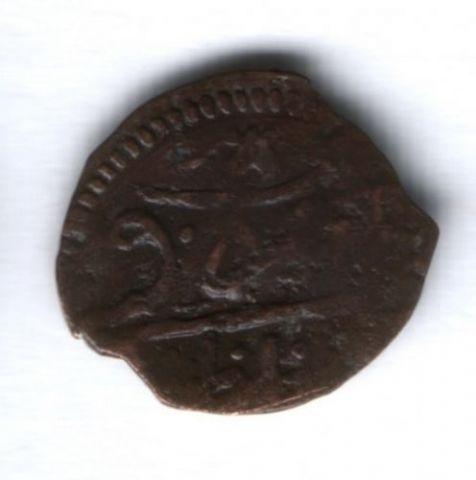 1 мангир 1687 г.(1099) Османская империя