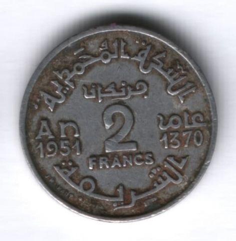 2 франка 1951 г. Марокко