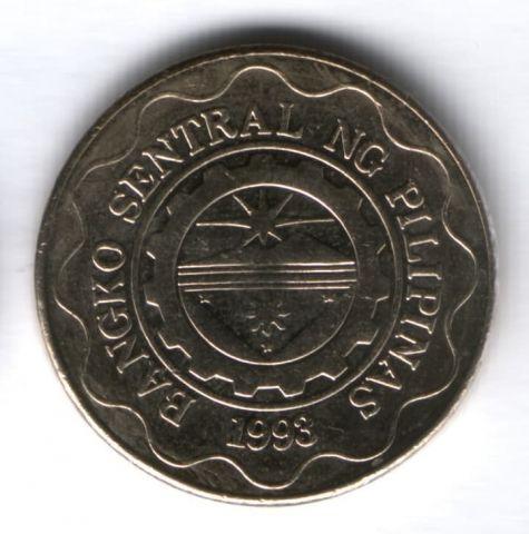 5 песо 1998 г. Филиппины AUNC