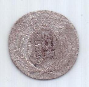 5 грошей 1811 г. Герцогство Варшавское.