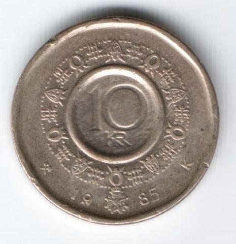 10 крон 1985 г. Норвегия