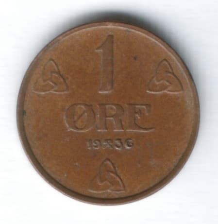 1 эре 1936 г. Норвегия