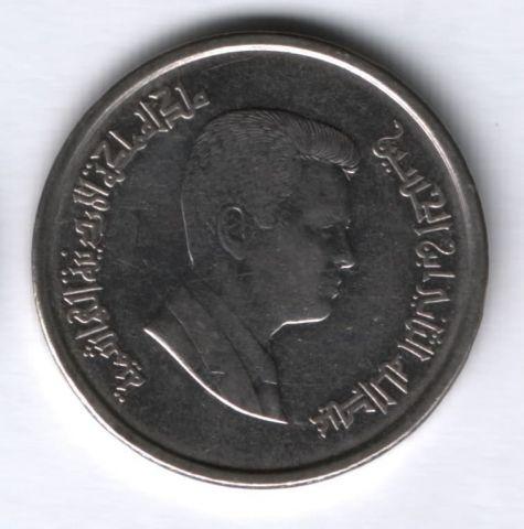 10 пиастров 2004 г. Иордания