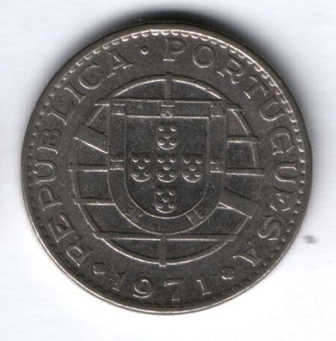 20 эскудо 1971 г. Мозамбик, Португалия