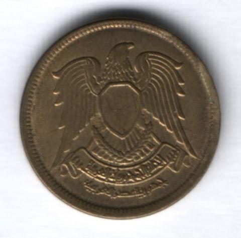 10 милльем 1973 г. Египет, XF