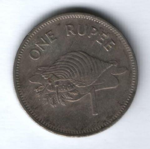 1 рупия 1982 г. Сейшельские острова