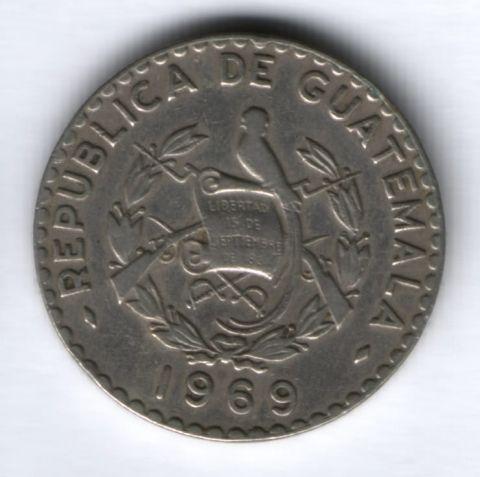 25 сентаво 1969 г. Гватемала