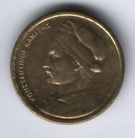 1 драхма 1984 г. Греция
