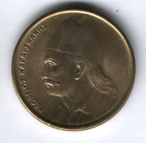 2 драхмы 1984 г. Греция