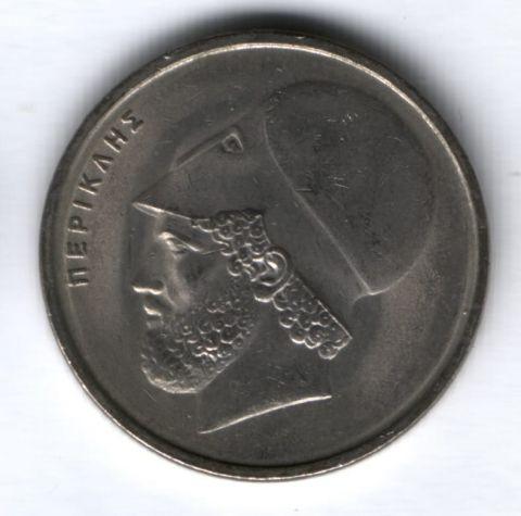 20 драхм 1984 г. Греция