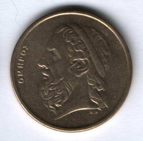 50 драхм 1988 г. Греция XF