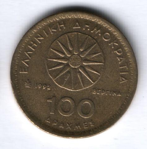 100 драхм 1992 г. Греция