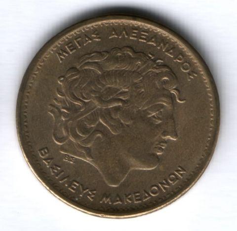100 драхм 1990 г. Греция