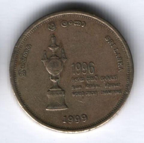 5 рупий 1999 г. Шри-Ланка, Чемпионат Мира по крикету, XF-