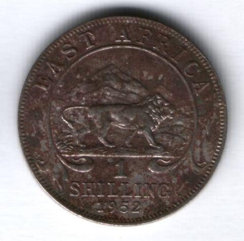 1 шиллинг 1952 г. Восточная Африка