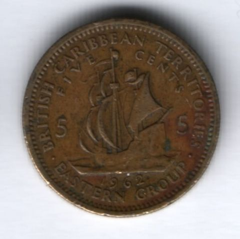 5 центов 1962 г. Восточно-Карибские государства