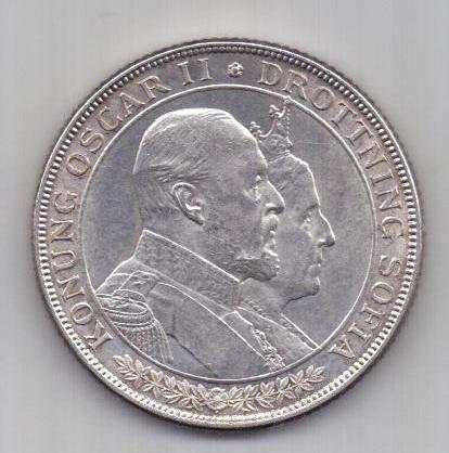 2 кроны 1907 г. UNC Швеция