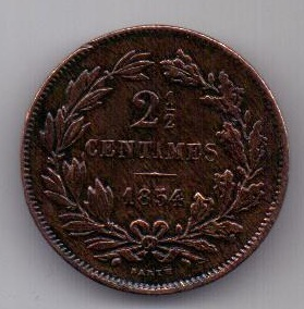 2 1/2 сантим 1854 г. AUNC Люксенбург