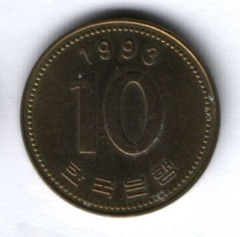10 вон 1993 г. Южная Корея