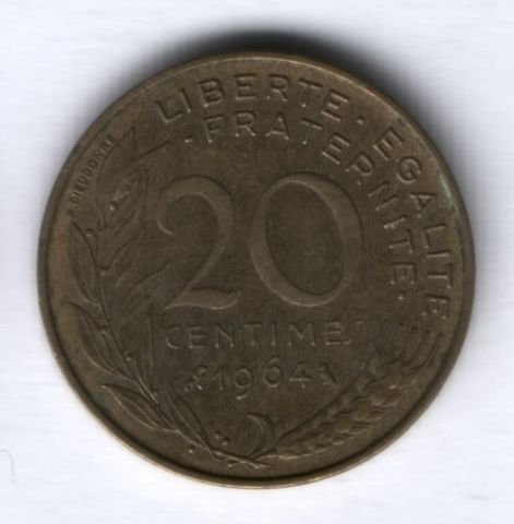 20 сантимов 1964 г. Франция