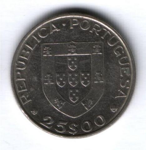 25 эскудо 1986 г. Португалия, присоединение к Европейскому союзу