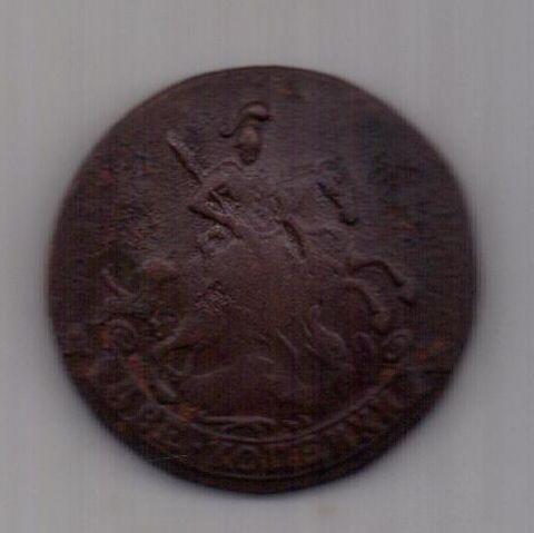 2 копейки 1794 г. RR!!! АМ