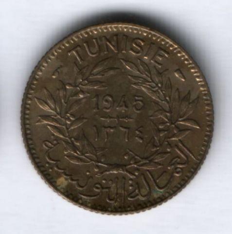 1 франк 1945 г. Тунис