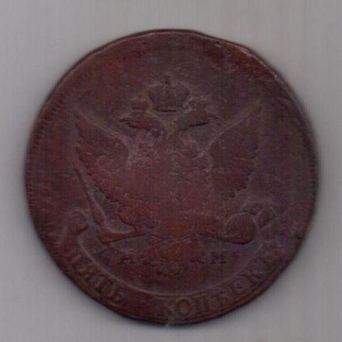 5 копеек  1788 г. ММ перечекан