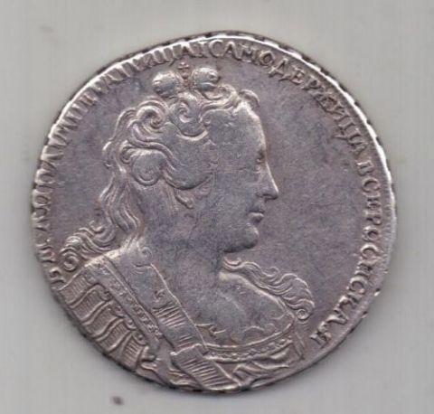 1 рубль 1730 г. R ! редкий год