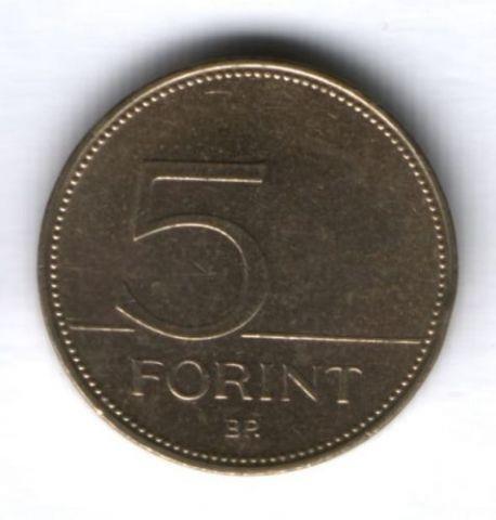 5 форинтов 2010 г. Венгрия