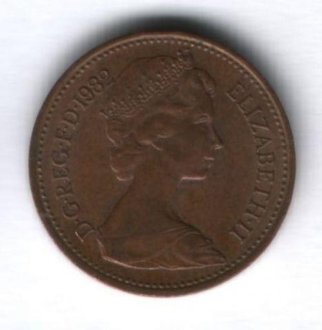 1 пенни 1982 г. Великобритания