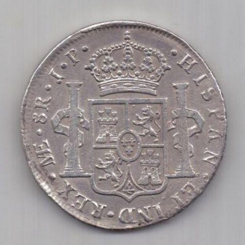 8 реалов 1820 г. XF Перу. Испания