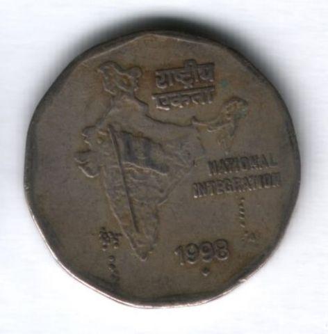 2 рупии 1998 г. Индия