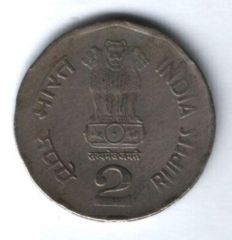 2 рупии 2003 г. Индия