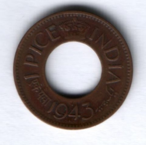1 пайс 1943 г. Индия