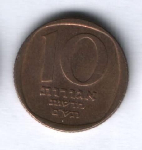 10 агор 1980 г. Израиль