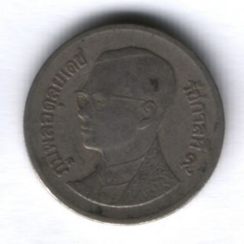 1 бат 1987 г. Таиланд