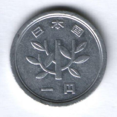 1 иена 1985 г. Япония