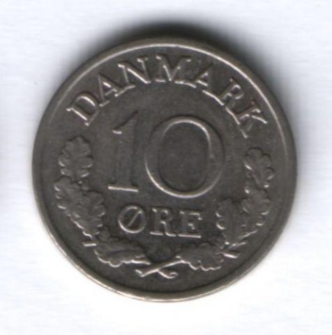 10 эре 1972 г. Дания