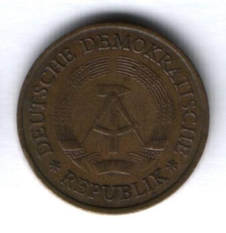 20 пфеннигов 1969 г. ГДР, Германия