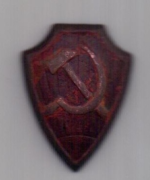 знак - кокарда 1929 г. РКМ