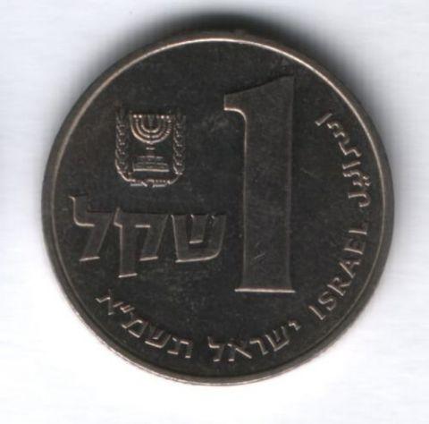 1 шекель 1981 г. Израиль