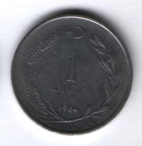 1 лира 1964 г. Турция