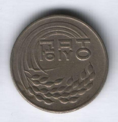50 вон 1979 г. Южная Корея