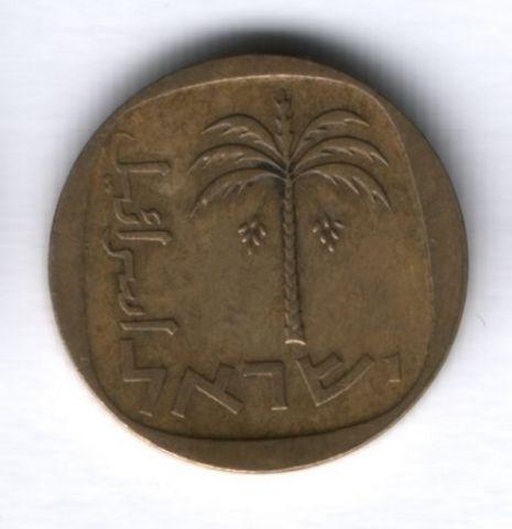 10 агор 1974 г. Израиль