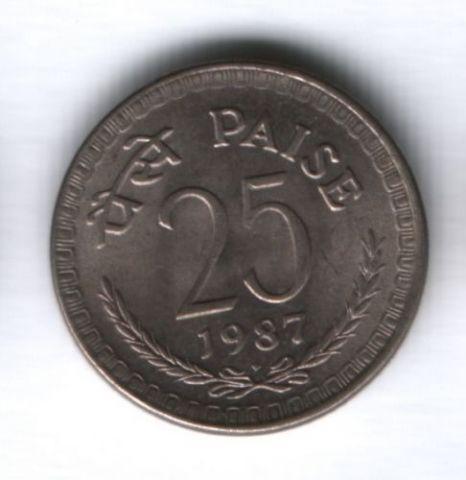 25 пайсов 1987 г. Индия
