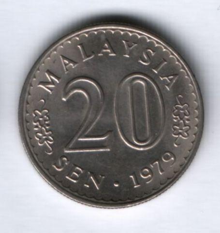 20 сен 1979 г. Малайзия, AUNC